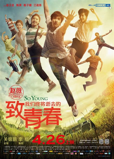 film china we are young so young chinese movie asianwiki