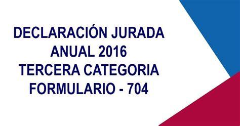 formulario de declaracion de renta de tercera categoria contabilidad y asesorias ppt de renta anual tercera