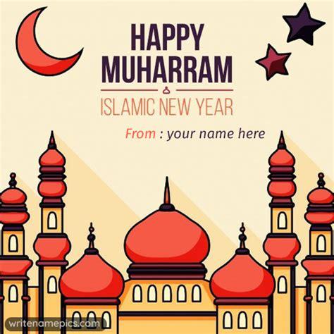 happy muharram wishes images