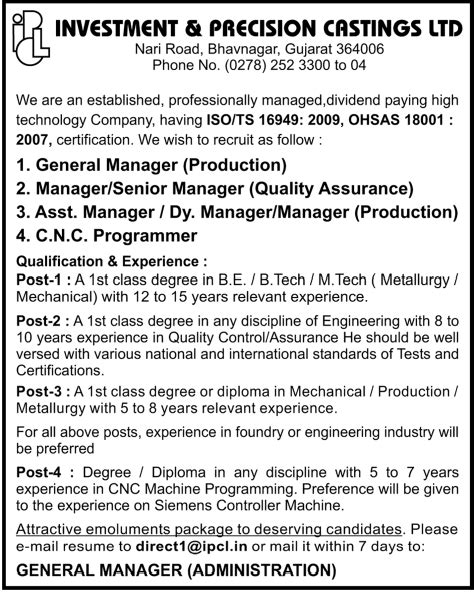 job cnc programmer gujarat engineering civil and