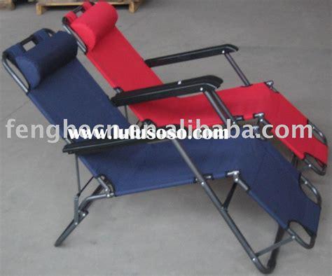 folding chair lyrics