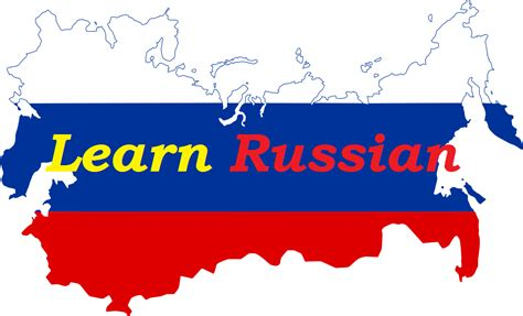 best russian language course russian language is difficult even for speakers