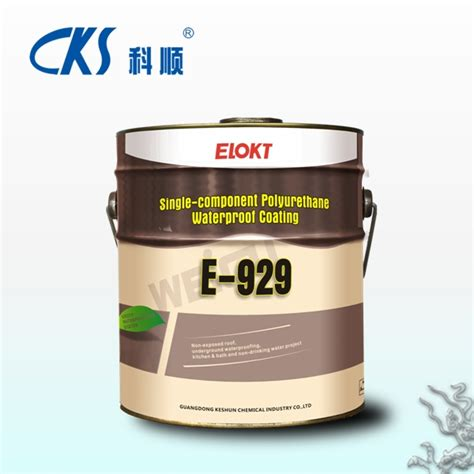 rubber st suppliers polyurethane roof sealer spray polyurethane foam