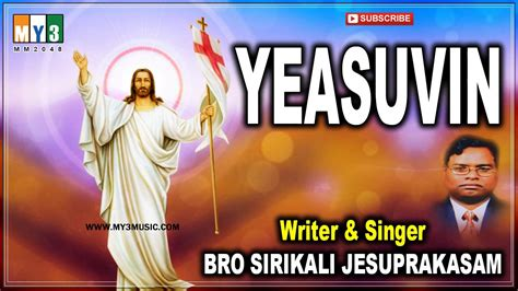 tamil christian new album songs yeasuvin tamil