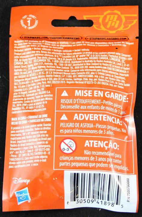 Wars Micro Machines Series 5 Blind Bag micromachines wars vehicles series 5 blind bag