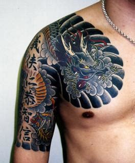 japanese tattoo pictures collection 2 tattoo picture
