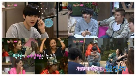 exo ideal type quiz exo s baekhyun reveals his ideal type and goes through
