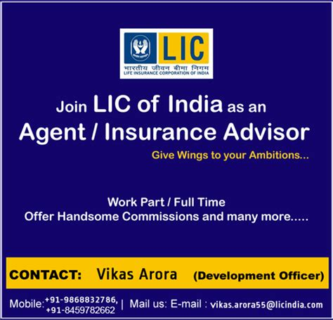 lic of india housing loan 28 images indian corporate