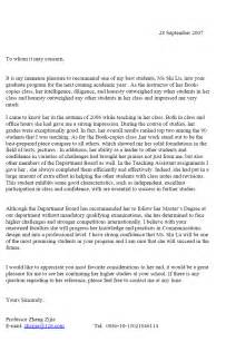 recommendation letter a letter of recommendation is a