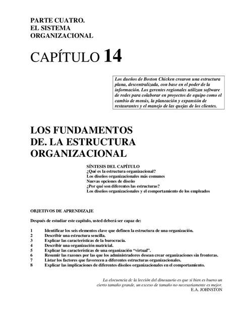 los fundamentos de la los fundamentos de la estructura organizacional by luis martinez issuu