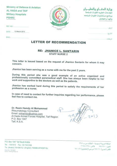 caregiver reference letter reference letters livecareer