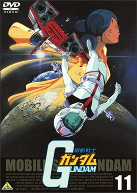 mobile suit gundam 0079 episodes mobile suit gundam 0079 vostfr anime ultime