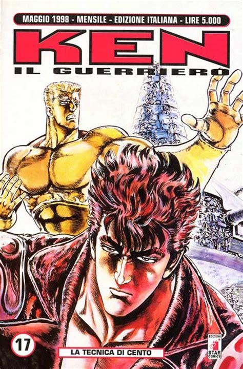 testo ken il guerriero comics ken guerriero 17 ken il guerriero