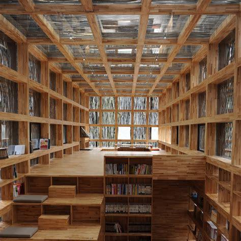 design house aberdeen store 篱苑书屋 室内设计百科