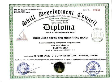 Sample Diploma Certificate   Certificate234