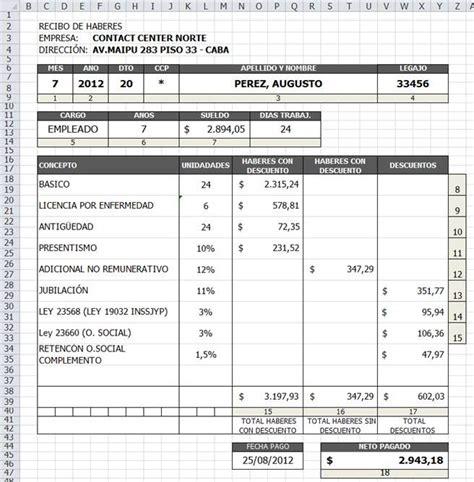 planilla excel recibo de sueldo personal servicio recibos de sueldo 2015 de empleados de comercio autos post