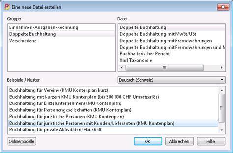 Muster Jahresrechnung Neues Rechnungslegungsrecht Neue Buchhaltung Anfangen Banana Universal Accounting Software