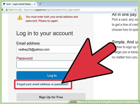 How To Find Peoples Email How To Find Out If A Paypal Account Is Still Active 6 Steps