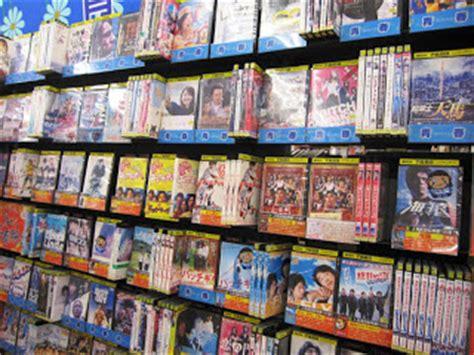 best dvd store inside japan rental dvd shop