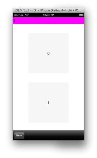 uicollectionview layout animation ios6 uicollectionviewのカスタムレイアウトを作成してみる developers io