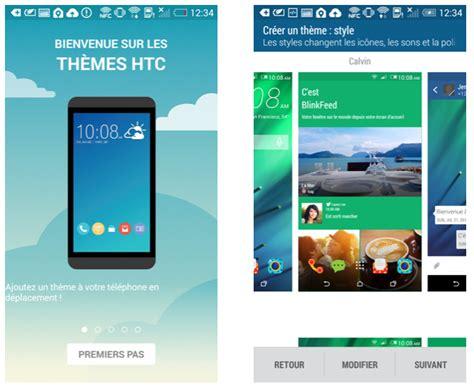 themes htc gratuit messages r 195 169 pondeur pour portable t 195 169 l 195 169 charger gratuit