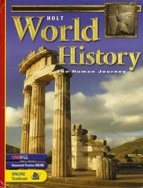 a world history of world history textbook plaster board