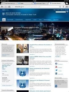 consolato israeliano innovazione e social media cos 236 israele cerca di attirare