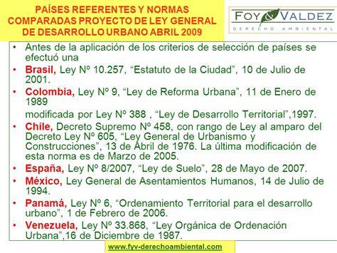 ley 22009 de 11 de mayo del presidente y del gobierno consideraciones sobre el derecho urbanistico ambiental