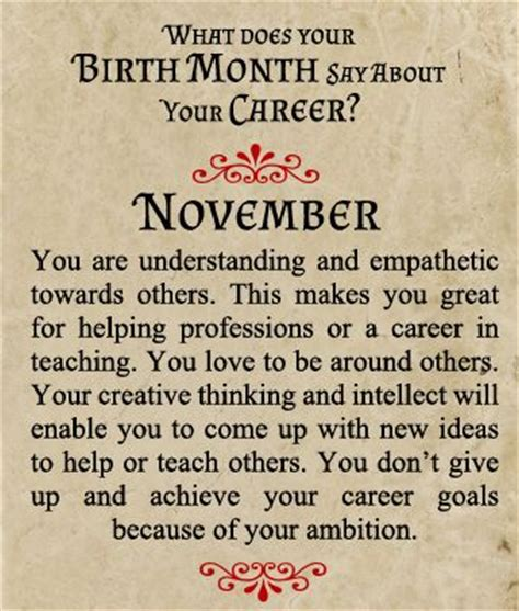 born up meaning what does your birth month say about your career born