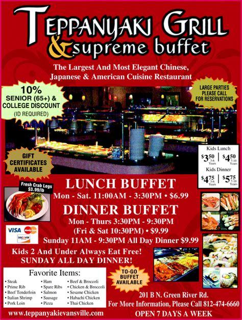 teppanyaki grill supreme buffet evansville in 47715