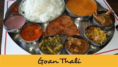gauan style rani indian restaurant