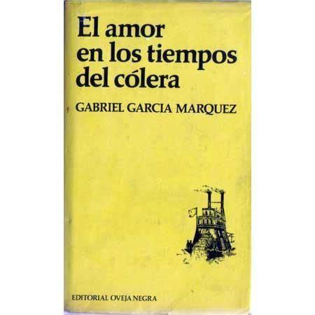 el libro de gabriel 8490324204 gabriel garcia marquez libros