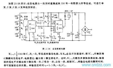 resistor firing circuit 555 firing circuit circuit diagram world