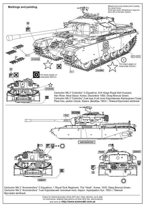 centurion 3000 wiring diagram wiring diagram