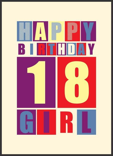lettere xi 18 anni festa 18 anni feste e compleanni