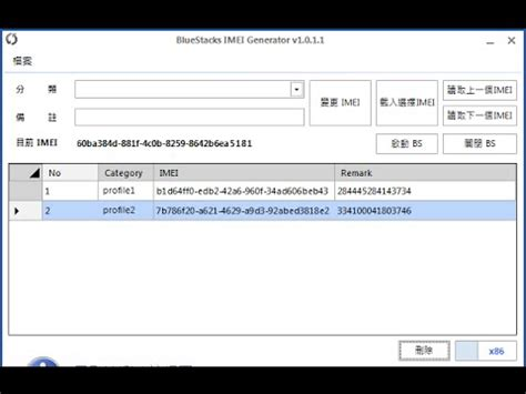 bluestacks how to change device bluestacks how to change the imei device id of
