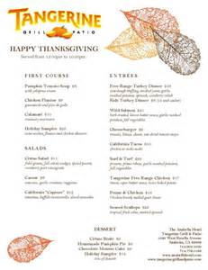 tangerine grill and patio thanksgiving menu