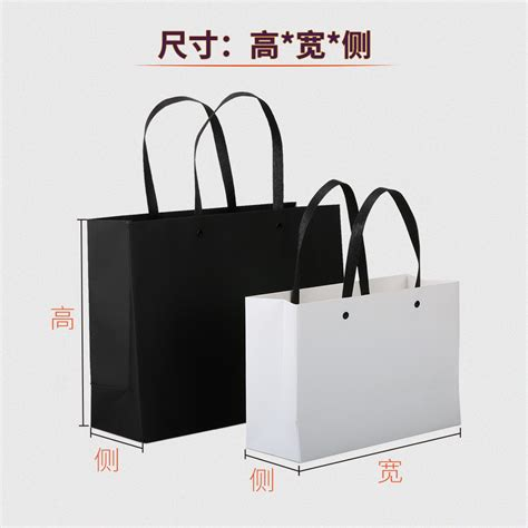 Paper Bag Custom paper bag custom gift bag clothing bag shopping bag tote