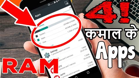 4 cool new android apps you should about samsung android update 4 cool new android apps you don t about increase your ram tips and tricks sikhe all