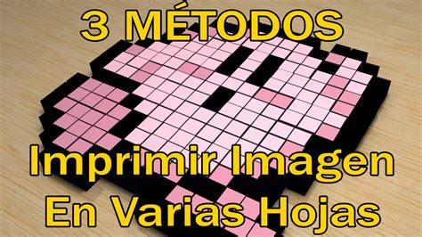 imprimir imagenes en varias hojas 3 metodos para imprimir imagen o poster en varias hojas