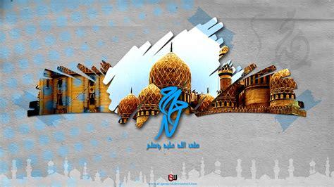 full hd video naats download download naat urdu naats sharif sufi qawwali islamic