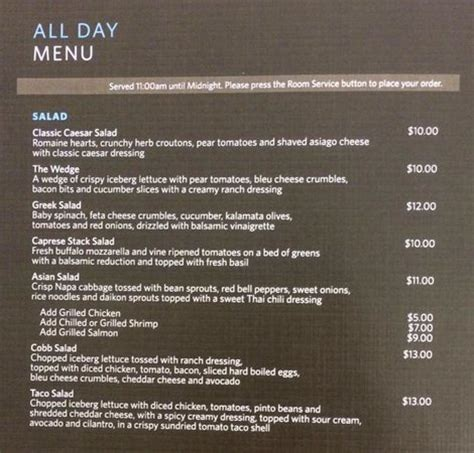 marriott room service menu room service menu picture of san jose san jose tripadvisor