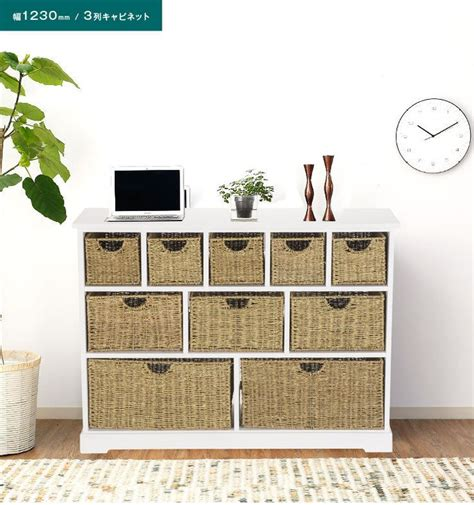 details about btm wicker white chest drawers wooden