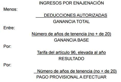 calculadora del isr 2016 arrendamiento pago provisional isr persona fisica arrendamiento 2016