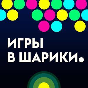 Эротические игры apk бесплатно