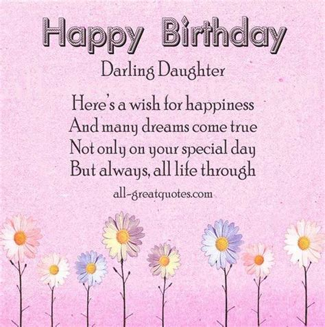 printable happy birthday cards for my daughter happy birthday cards daughter free to share https www