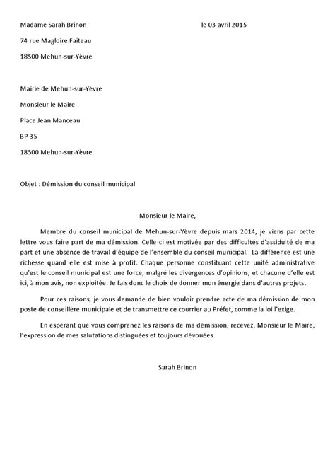 Modèle De Lettre Demande De Justification D Absence lettre de demission positive application letter