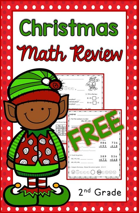 christmas math word problems second grade daily math
