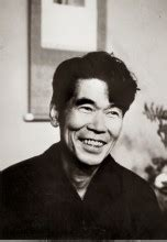 Taira No Masakado Eiji Yoshikawa libro el cantar de heike i