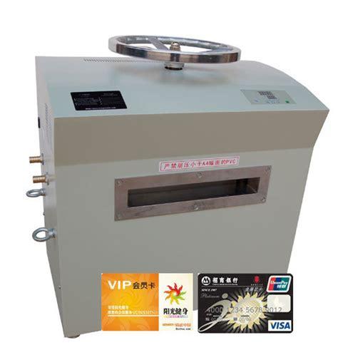 pvc card machine china pvc card printing machine china printing machine